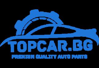 Онлайн магазин за авточасти и аксесоари - TopCar.BG